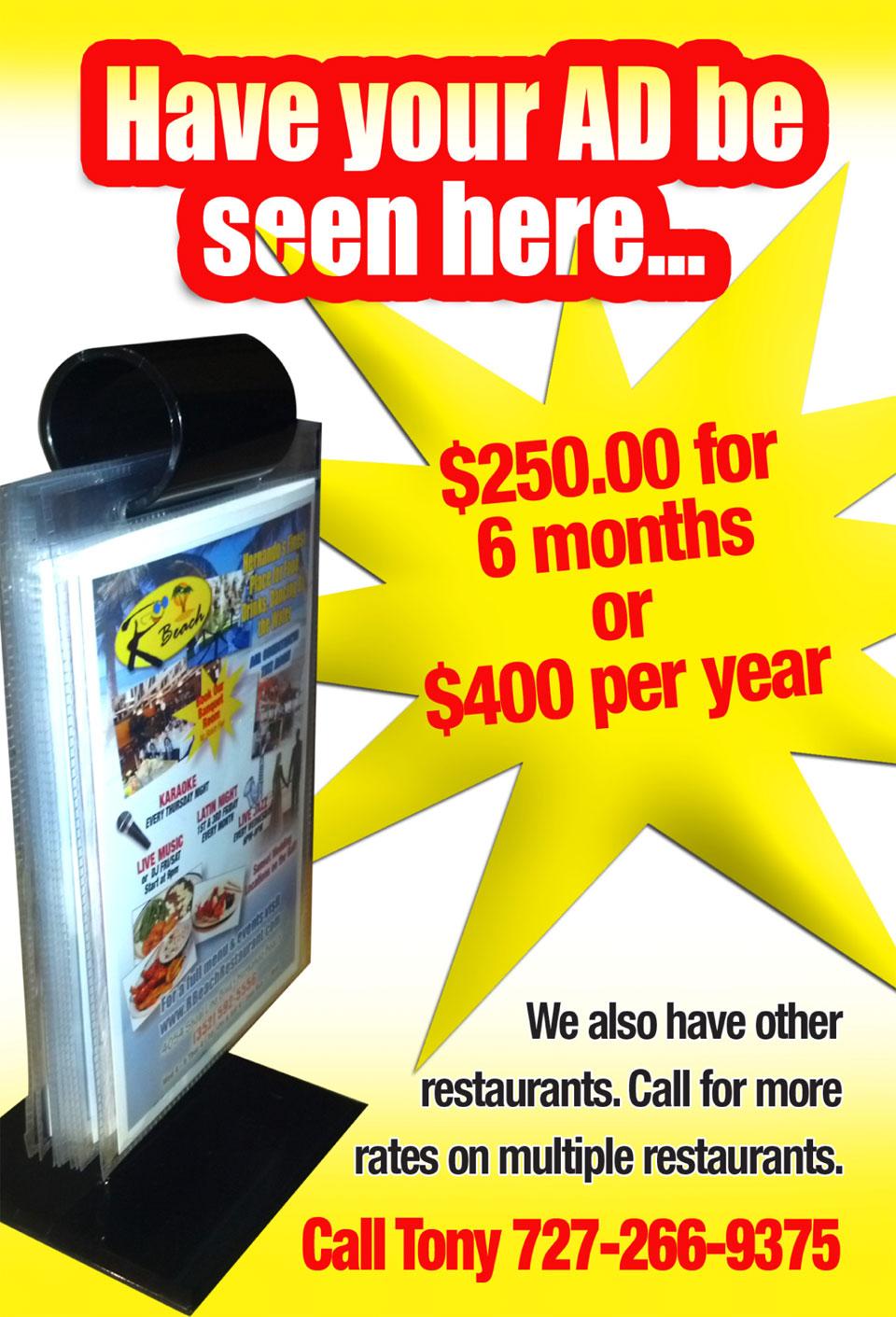 Keep calling coupon code